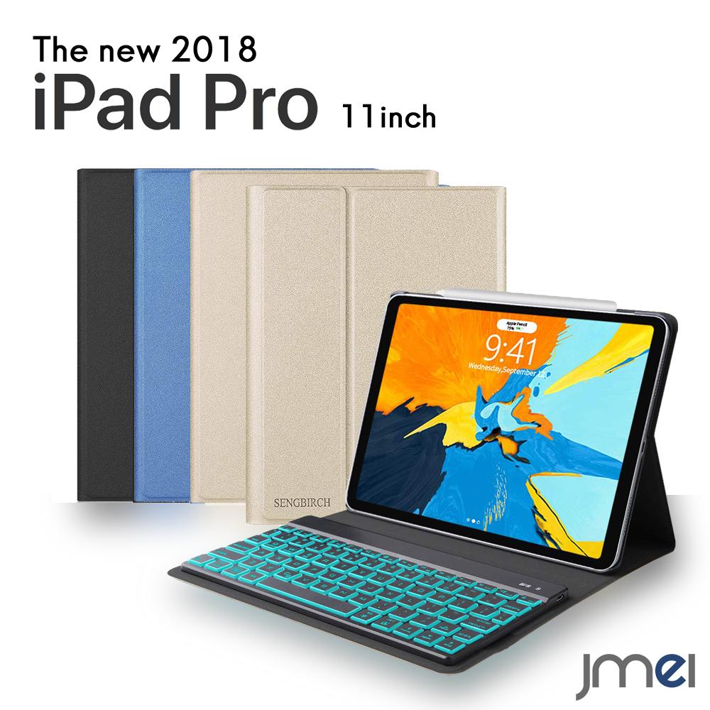 iPad Pro 11インチ ケース Bluetooth キーボード 2018年モデル Apple Pencil 収納可能 Apple Pencil 2代 ワイヤレス充電対応 オートスリープ アイパッド プロ カバー スタンド機能 360°保護 液晶保護 全面保護 タブレット対応 ケース カバー タブレットPC New iPad Pro 2018