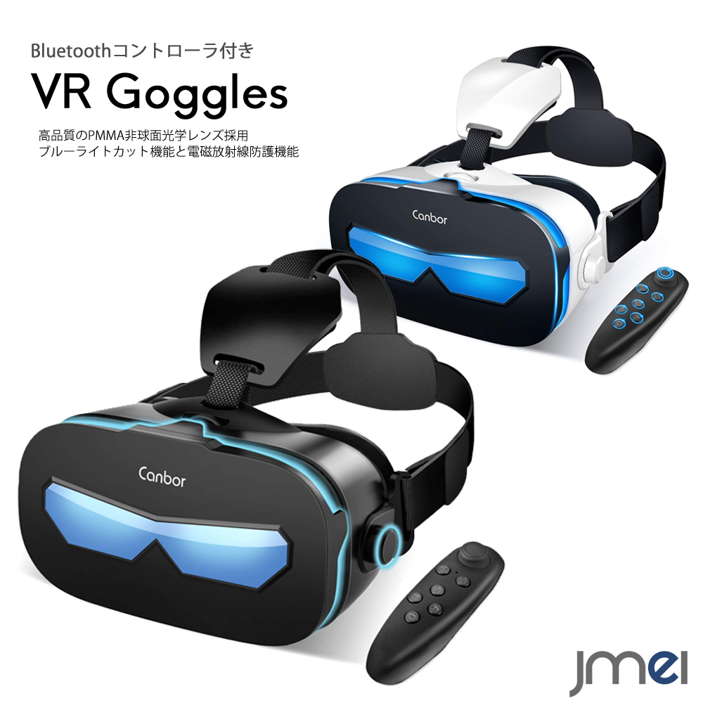 Use of VR goggles 4 0-6 3 inches smartphone FOV120 ° vision by the naked  eye possibility cooling Bluetooth controller remote control headset 3D