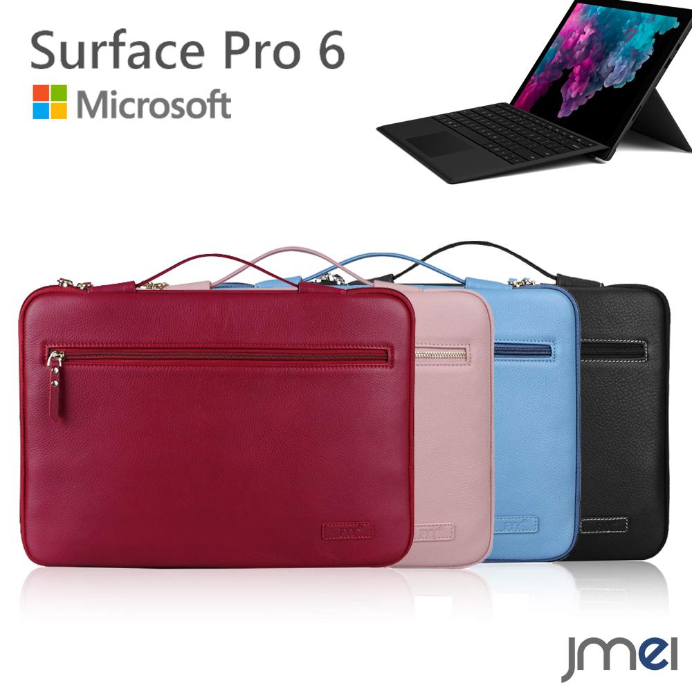 Surface Pro 6 ケース 牛本革 Microsoft サフェイスプロ カバー 液晶保護 アウトポケット付き インナーケース 12-13.5インチ対応 ケース カバー タブレットPC MacBook Air 11.6 MacBook 2017 New 12inch Microsoft Surface Pro 4 2017 New Surface Pro 12.3