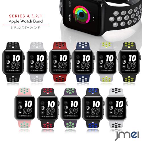 apple watch Series 5 4 44mm ファクトリーアウトレット 40mm バンド スポーツバンド シリコン 42mm 38mm 1 2 新作からSALEアイテム等お得な商品 満載 3 2020 6 通気穴 2016 Hermes スポーツシリコンバンド 送料無料 アップルウォッチ 2017 2015 2019 2018 Nike+ 対応 Edition