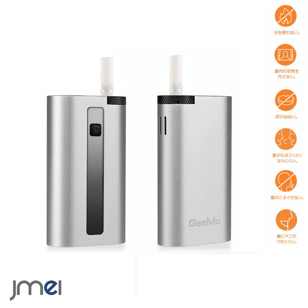 アイコス 互換機 加熱式タバコ 互換 電子タバコ バッテリー アイコス 大容量 スターターキット セラミックヒートシート 加熱式 カートリッジ対応