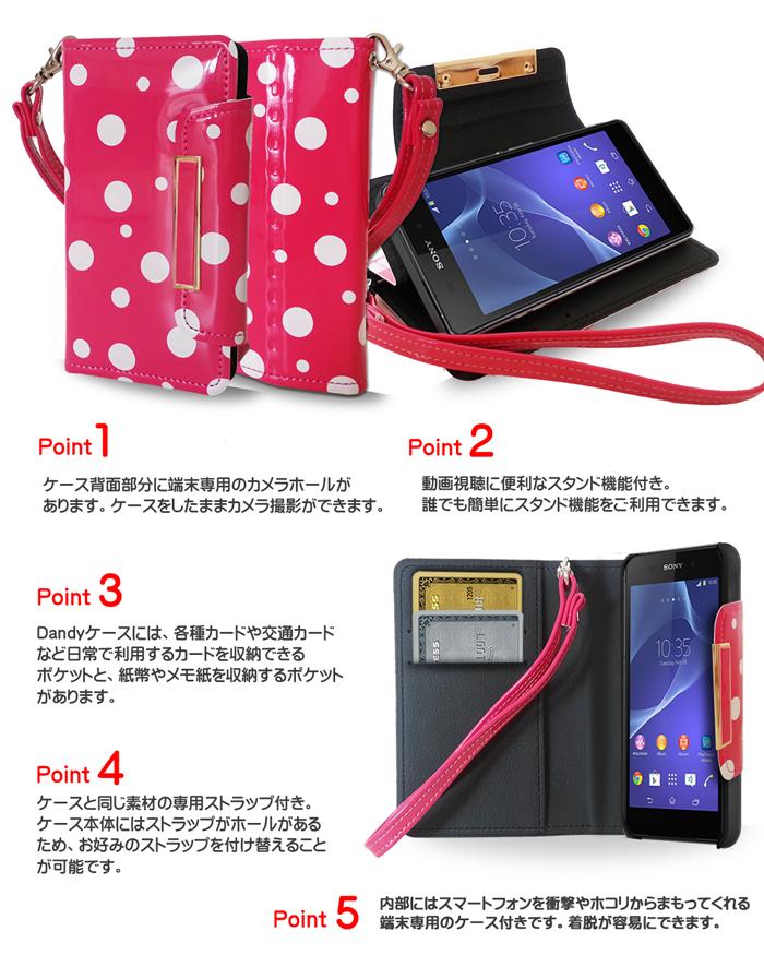 Dot notebook case Galaxy s4 / xperia/case / cover / スマホケース / Smartphone / スマホカバー / Smartphone / DoCoMo / Ke - Su /SO04E/SO02E/SC04E/SC03E/SC06D/docomo / polka