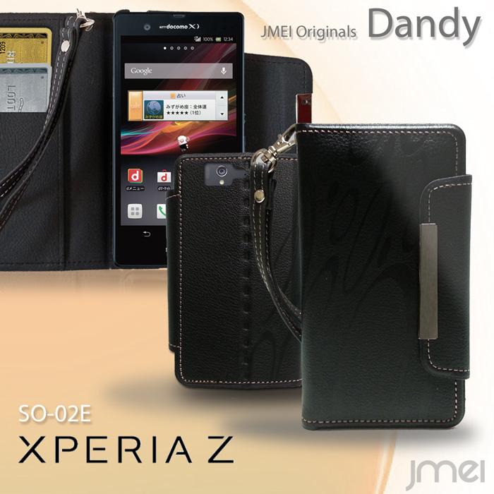 メール便 送料無料 XPERIA Z SO-02E jmeiオリジナル レザー手帳ケース ケース 手帳 蔵 カバー エクスペリアz 格安SALEスタート Dandy レザー Xperia