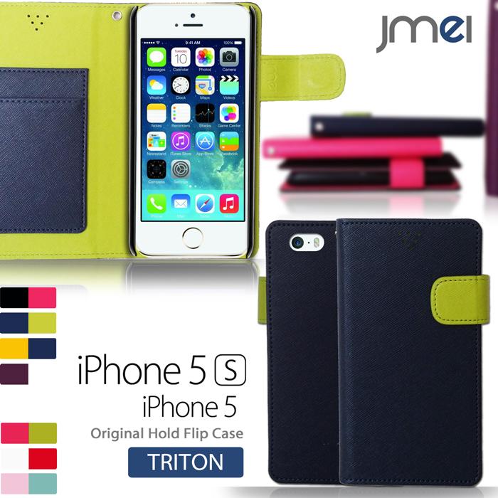 iPhone SE ケース スマホケース アイフォン5 iphone5s iphone5 iphone5c 4S 4 カバー おトク アイホン アイホン5sケース手帳型 ス 携帯ケース 手帳型 メール便送料無料 手帳型ケース 希望者のみラッピング無料 手帳型カバー 携帯カバー アイフォン5s