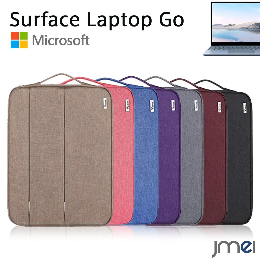 Surface [正規販売店] Laptop Go 12.4 ケース インナー PCケース 2020 New ブリーフケース メール便 送料無料 公式 アウトポケット付き ゴー 12.4インチ対応 カバー サーフェス Microsoft 撥水 キャリングケース ラップトップ 全面保護 新型