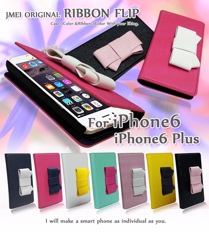 iphone6 ケース iphone6s 手帳型 ブランド カバー iphone6splus 手帳 アイフォン6 アイフォン6s i アイフォン6ケース アイフォン6プラスケース 新着 iphone5 訳ありセール 格安 case plus iphone phone 6 手帳型ケース ip メール便送料無料