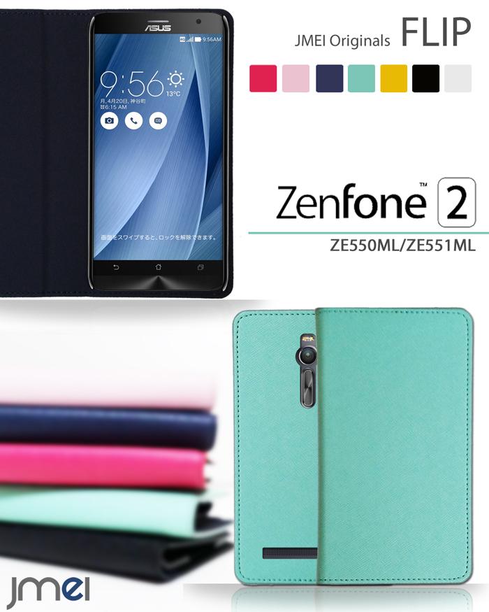 Znefone AR ケース ZS571KL Zenfone Zoom S 上品 ZE553KL Zenfone3 ZE520KL ZE551ML 全機種対応 安心の実績 高価 買取 強化中 ZE550ML スマホケース 手帳型 メール便 ZenFone2 ZE552KL 送料無料 ZE551