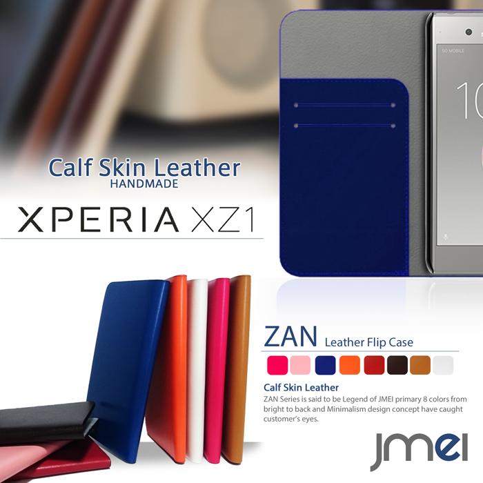 エクスペリアxz1 カバー xperia xz1 compact ケース so-02k エクスペリアxzプレミアム sony xz premium スマホケース スマホカバー 可愛い so-02h 送料無料 Premium おしゃれ XZ 贈物 XZ1 Xperia SO-01J xperiaz5 (人気激安) 手帳型ケース so-04j ブランド 携帯ケース z5