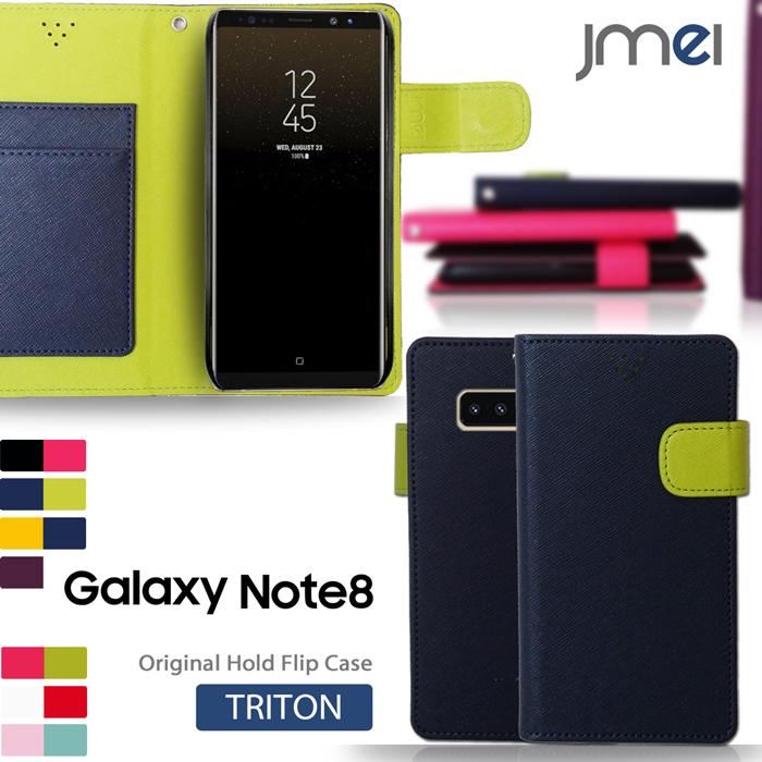 Galaxy Note8 ケース ギャラクシー s8 s8+ カバー S8 特別セール品 S8+ S7 edge 手帳 SC-02H SCV33 au ノート8 手帳型 レザー 送料無料 ストラップホール SCV37 全機種対応 メール便 お 通販 激安 ギャラクシーs7 エッジ 手帳型ケース SC-01K samsung スマホケース