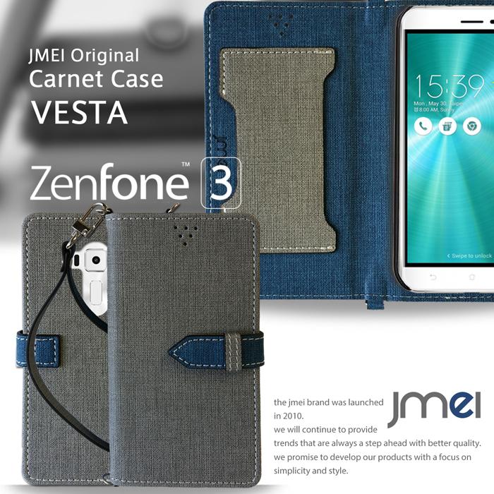 Zenfone3 MAX 超人気 大規模セール 専門店 5.5 ZC553KL ケース ZE520KL ZE552KL DELUXE ZS570KL ZE500KL ZE551ML Zenfone Go selfie Las スマホケース 手帳型 ZE553KL AR 手帳型ケース ZS571KL zenfone Zoom スマホカバー s カバー