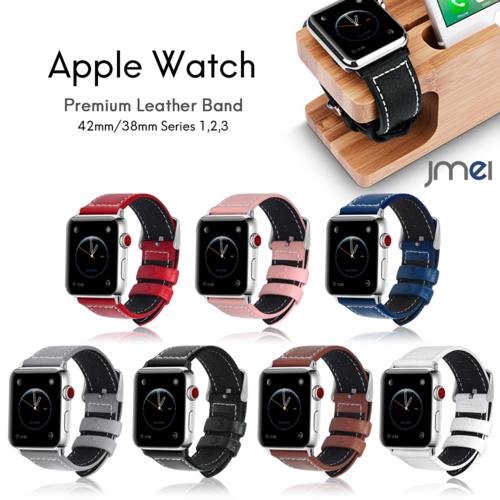 輸入 apple watch バンド 本革 Series 6 5 4 44mm 40mm 対応 レザー 42mm 38mm 3 ブランド 2019 2016 ベルト Hermes 1 送料無料(一部地域を除く) 2020 2015 Nike+ 2017 アップルウォッチ Edition 2018 2