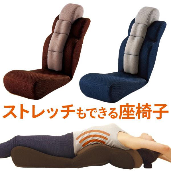 QUOカード300円分プレゼント 骨盤ポール座椅子 NOBIIIL のび~る 座るだけの脱力ストレッチ 波多野式