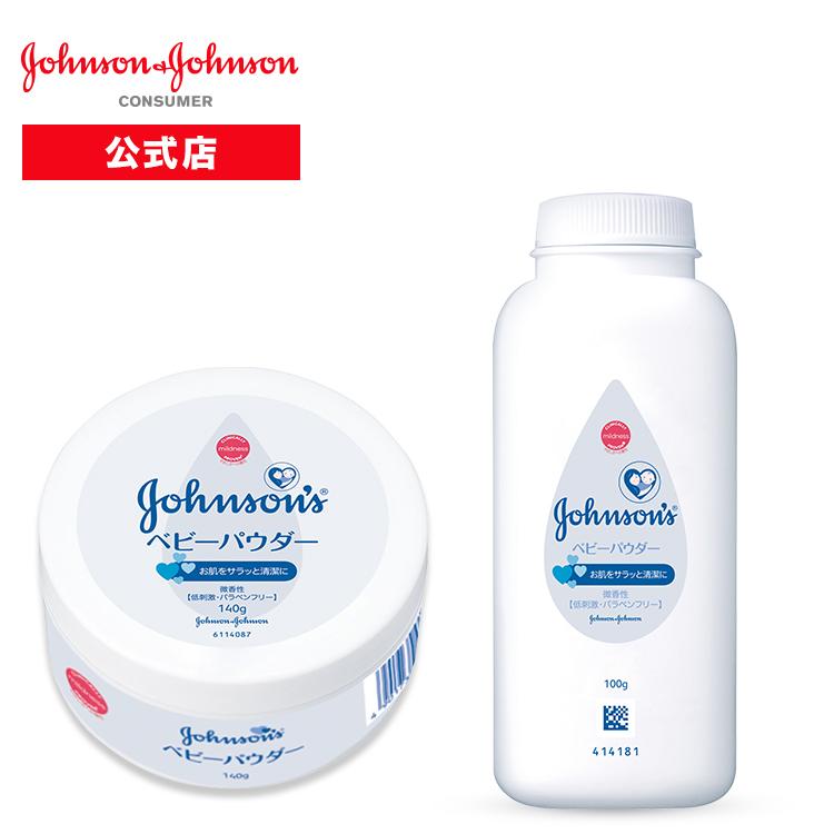 ジョンソン エンド 専門店 ジョンソン公式店 低刺激のやさしい処方 2000円以上で送料無料 ジョンソンベビー さらっと清潔な肌に シェーカータイプ ベビーパウダー あせもを防いで プラスチック容器 高級な