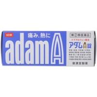 アダムA錠 60錠 送料無料 新品 解熱鎮痛剤 豊富な品 錠剤 第 60錠アダムA錠 類医薬品 2