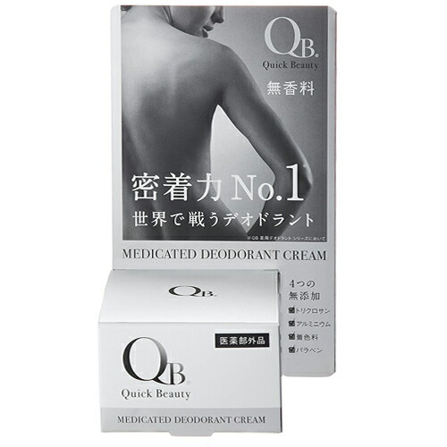 All goods (1980 yen or more) extending decision! Until 11/2 9:59 ◆ QB medicated deodorant cream 30 g pharmaceutical products ◆ coupons 5% off in JAN4533213001060 * cancel, change, return exchange non-review! fs3gm