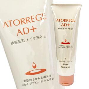 atorrege AD+ mild cleanging 250g 4548320033033