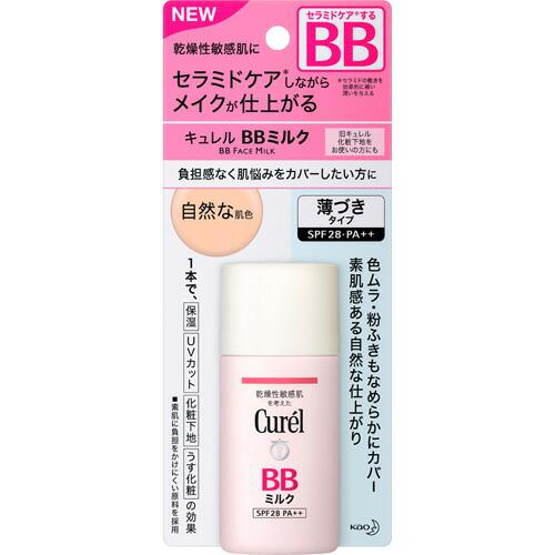 ◆作为kyureru BB牛奶自然的肤色30ml 4901301286482◆《日本花王Curel化妆品》