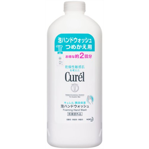 ◆Curel bubble hand wash refilling 450 ml of unregulated drug 4901301257659 ◆ << Kao Curel hand-washing in Japan >> for repacking it