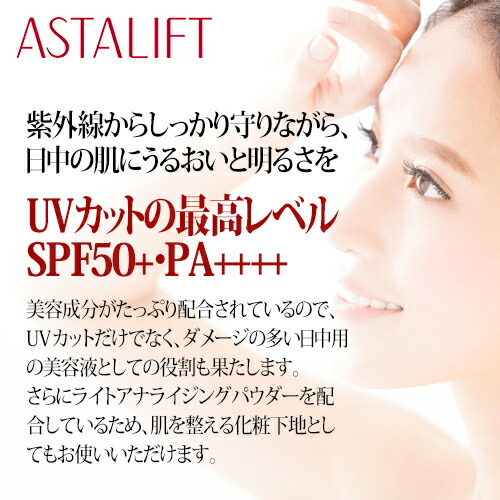 "◆ asutarifuto perfect UV protector 30 g ◆ coupons 5% off with s ASTALIFT FUJIFILM Fuji Fujifilm for Sino-Japanese beauty liquid makeup base. ""* cancellation or change, return exchange non-review! fs3gm"