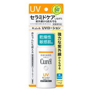 ◆큐렐 UV로션 SPF50+ PA+++ 60 ml의약 부외품 4901301274434◆《일본 카오 Curel 썬크림》