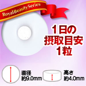 Value Pack Rose Supplements90 Capsules Made In Japan *NO Cancellation,Return,Refunds and Exchange*