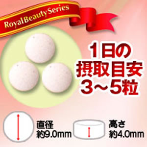 Bulk pack Lutein 270 tablets Made in Japan *NO Cancellation,Return,Refunds and Exchange*