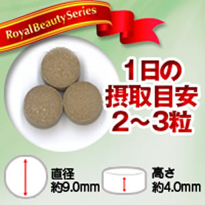 Bulk pack Gymnema sylvestreconcentrated tablet 270 tablets Made in Japan. *NO Cancellation,Return,Refunds and Exchange*