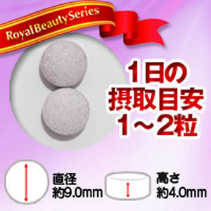 Value Pack Resveratrol 180 Pills Made in Japan *NO Cancellation,Return,Refunds and Exchange*