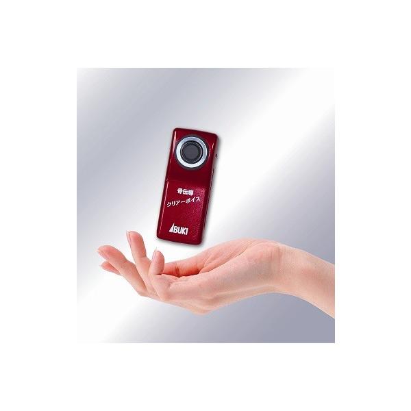 骨伝導 携帯型音声拡聴器(骨伝導クリアーボイス)