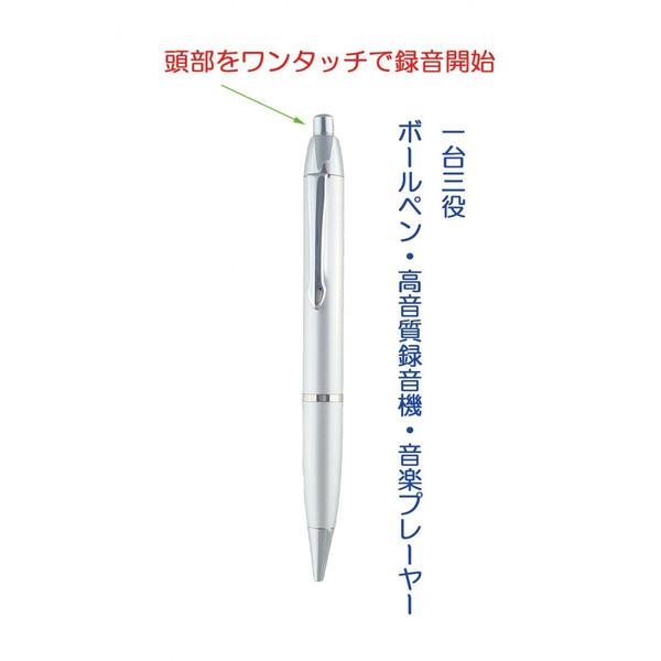新ペン型レコーダー