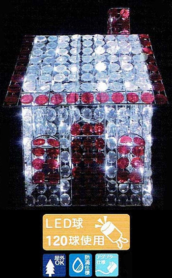 LEDクリスタルビーズモチーフ・ハウス