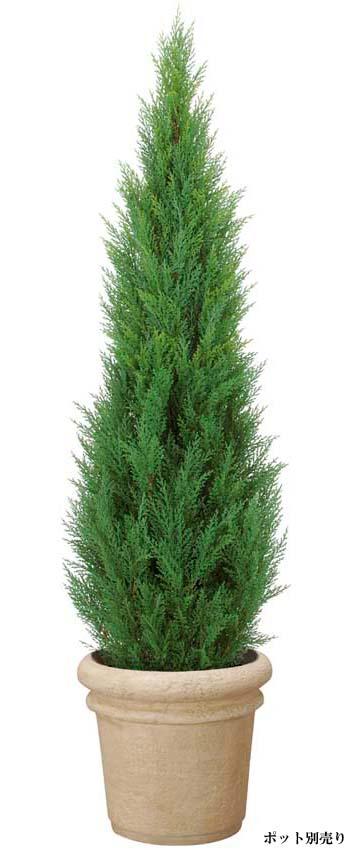 【クリスマス・ヌードツリー・装飾・観葉】150cmクレストツリー(プラスチック)
