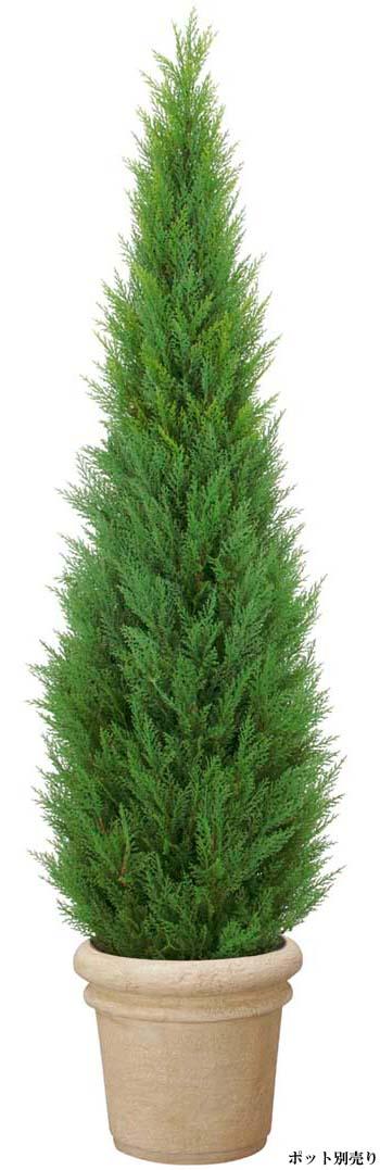 【クリスマス・ヌードツリー・装飾・観葉】180cmクレストツリー(プラスチック)