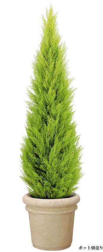 【クリスマス・ヌードツリー・装飾・観葉】150cmゴールドクレストツリー(プラスチック)