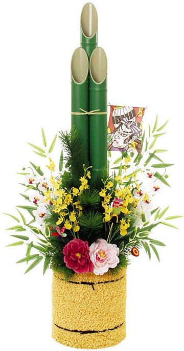【お正月・装飾用・門松】門松(L)(ピオニー)