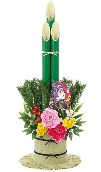 【お正月・装飾用・門松】門松(L)(凧)