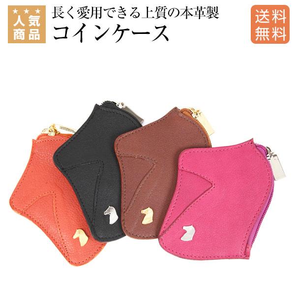 【月間優良ショップ】乗馬 雑貨 送料無料 DES-ORI ホースフェイス コインケース 乗馬用品 馬具