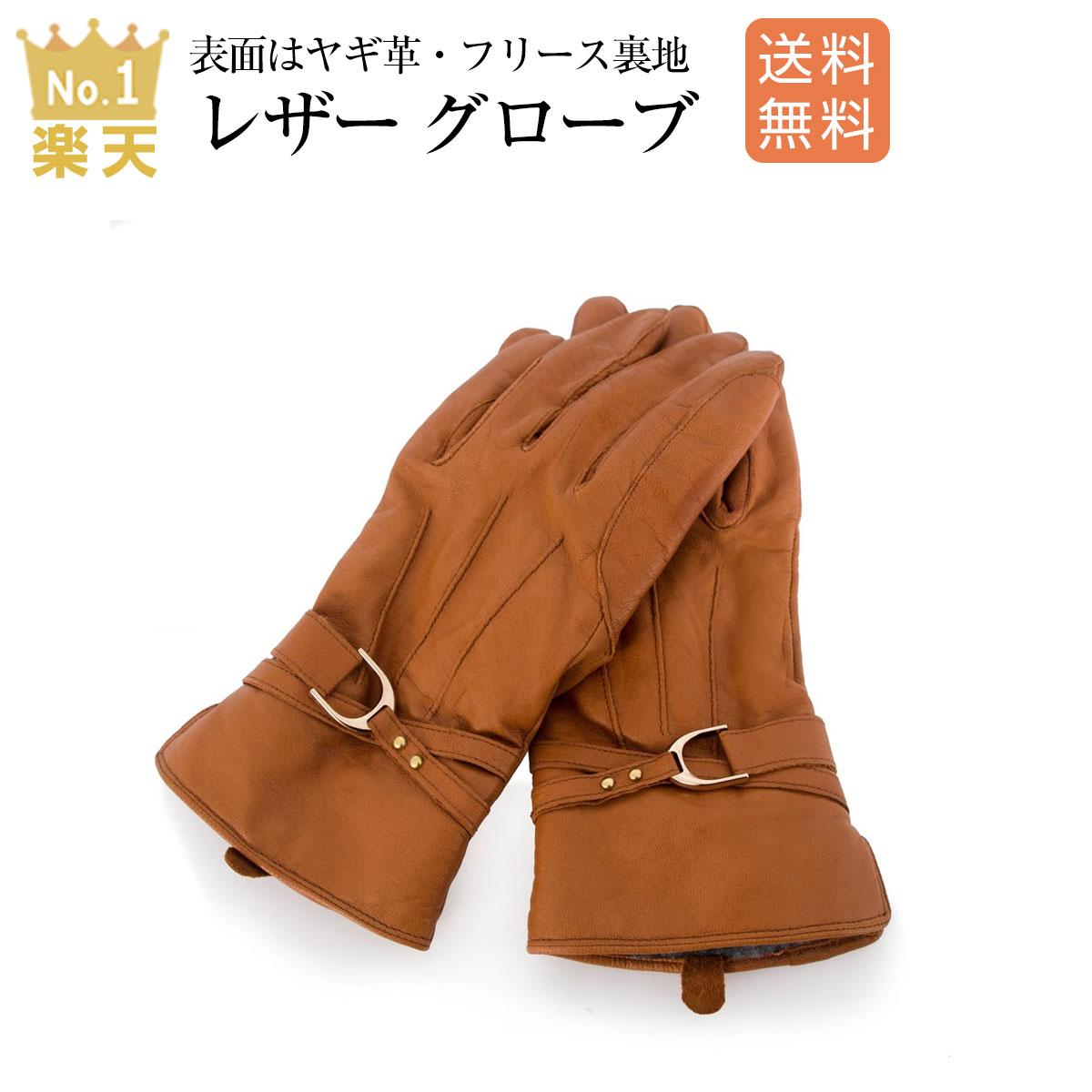 【月間優良ショップ】乗馬 グローブ 手袋 送料無料 JACSON カリエ レザー グローブ 乗馬用品 馬具