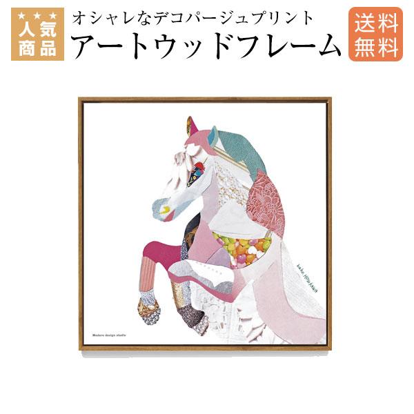 乗馬 雑貨 ND Consept ホースモチーフ ウッドフレーム by Kaho Hosokawa 乗馬用品 馬具
