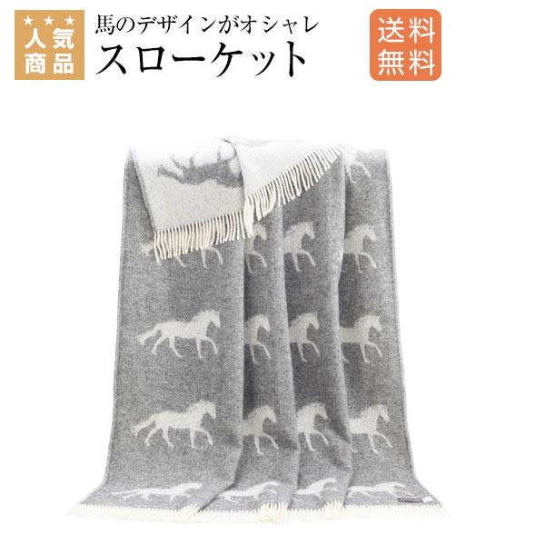 【月間優良ショップ】乗馬 雑貨 送料無料 J.J.Textile ニュー ホース スローケット 乗馬用品 馬具