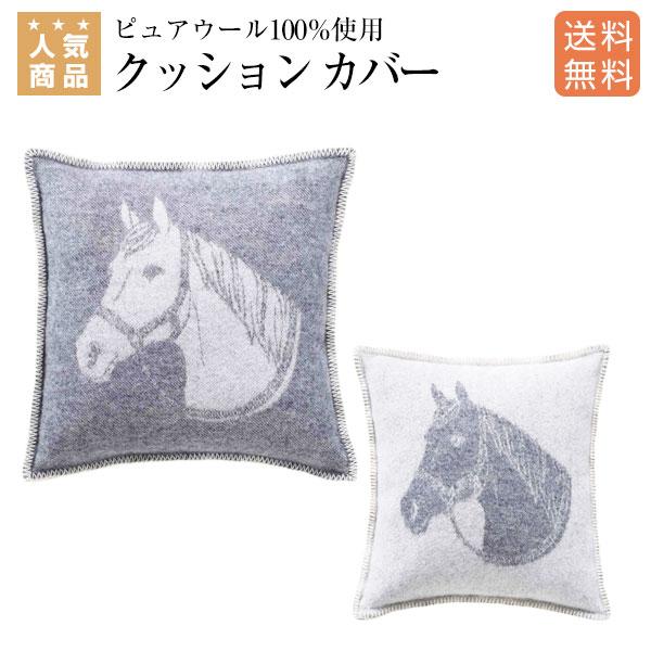 乗馬 雑貨 J.J.Textile ホースヘッド クッション カバー 乗馬用品 馬具