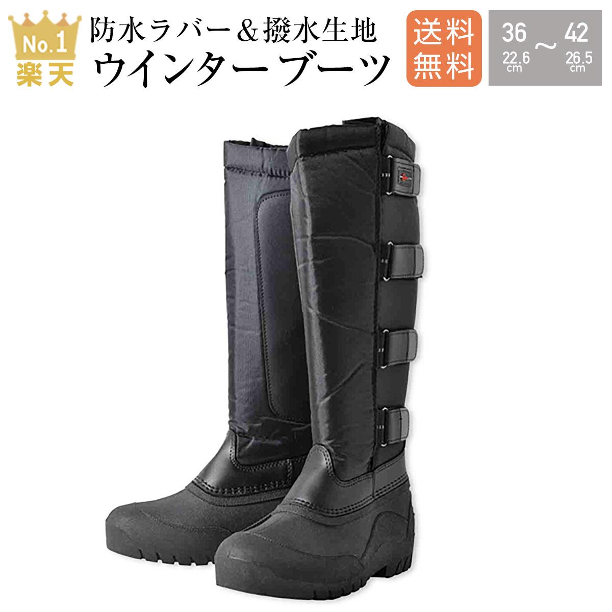 乗馬 ブーツ 乗馬ブーツ 長靴 ロングブーツ Covalliero(カバリエロ) ウインター ミドルブーツ 乗馬用品 馬具