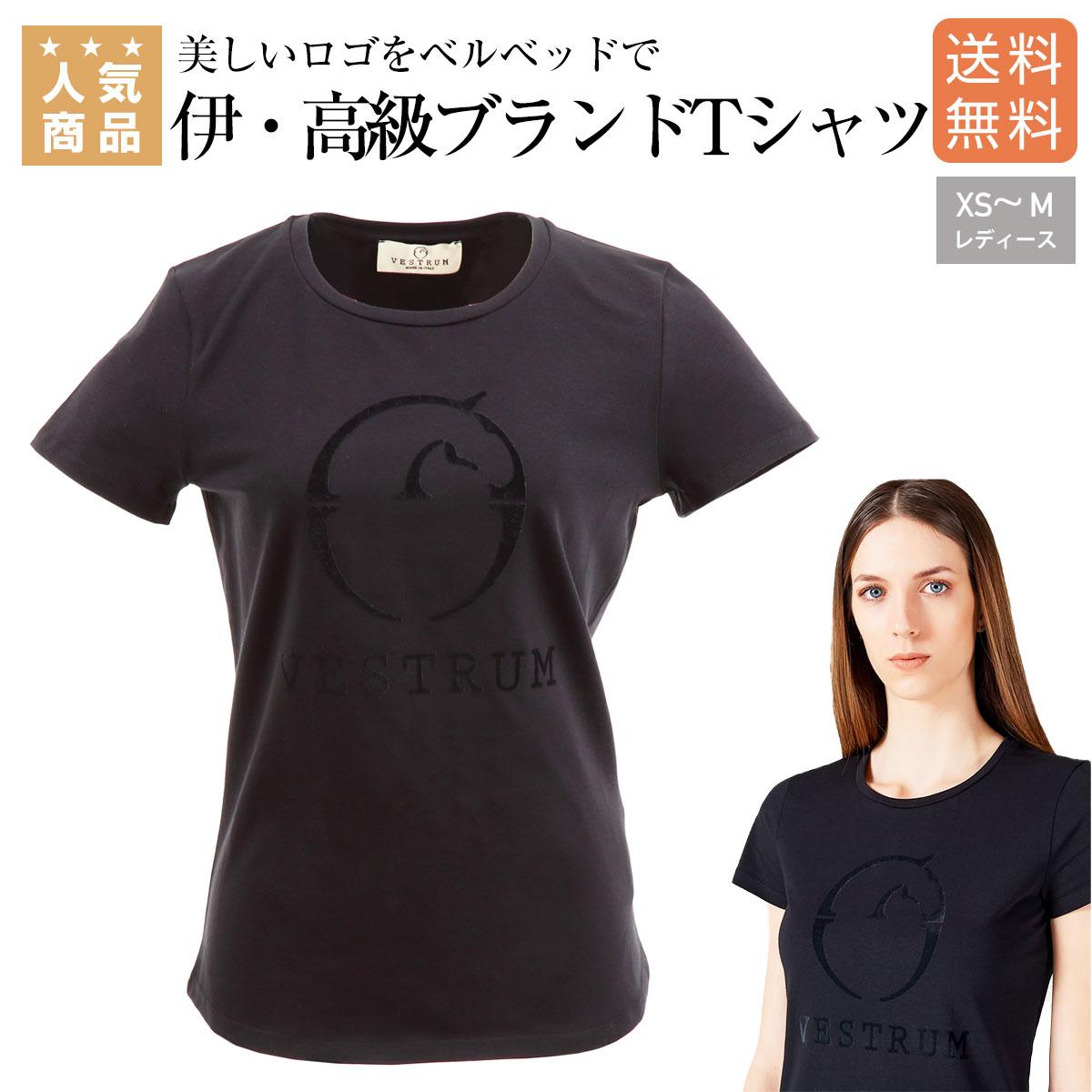 乗馬 ポロシャツ Tシャツ ティーシャツ 乗馬用ウエア 送料無料 VESTRUM フレーム ビッグ ロゴ Tシャツ 乗馬用品 馬具