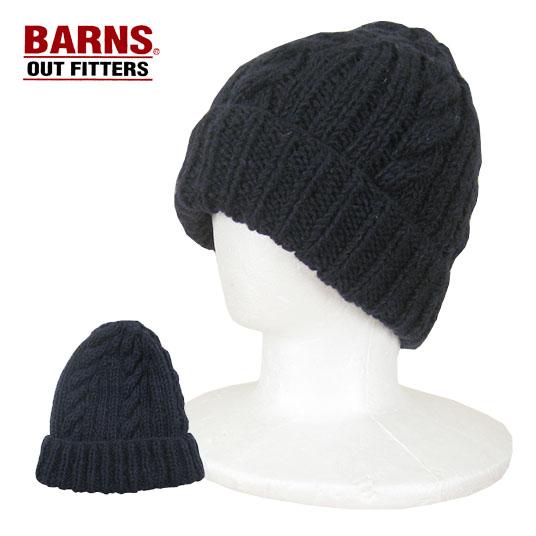 2f76d3462e1 BARNS barns Indigo wool Cap rybnittwatch 6494 (men s   hat   knit   wool    winter)