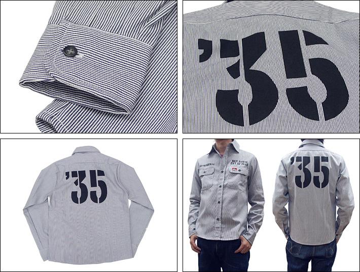 """本 · 戴维斯和本 · 戴维斯长袖工作衬衫取得美国收集打印与山核桃条纹衬衫样子 712PR""""男装/上衣上制造的美国和本 · 戴维斯 /"""""""