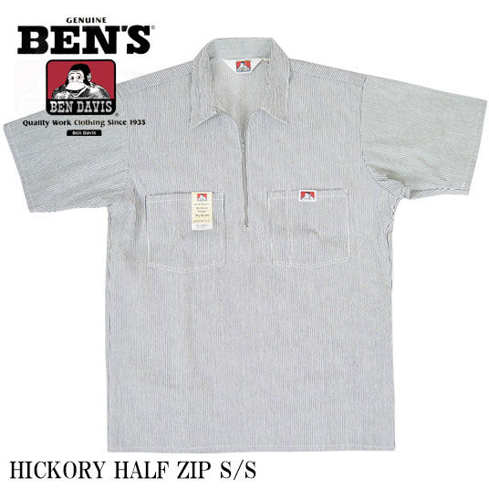 fca3388830 Hickory stripe made in the Ben Davis short sleeves half zip shirt United  States ...