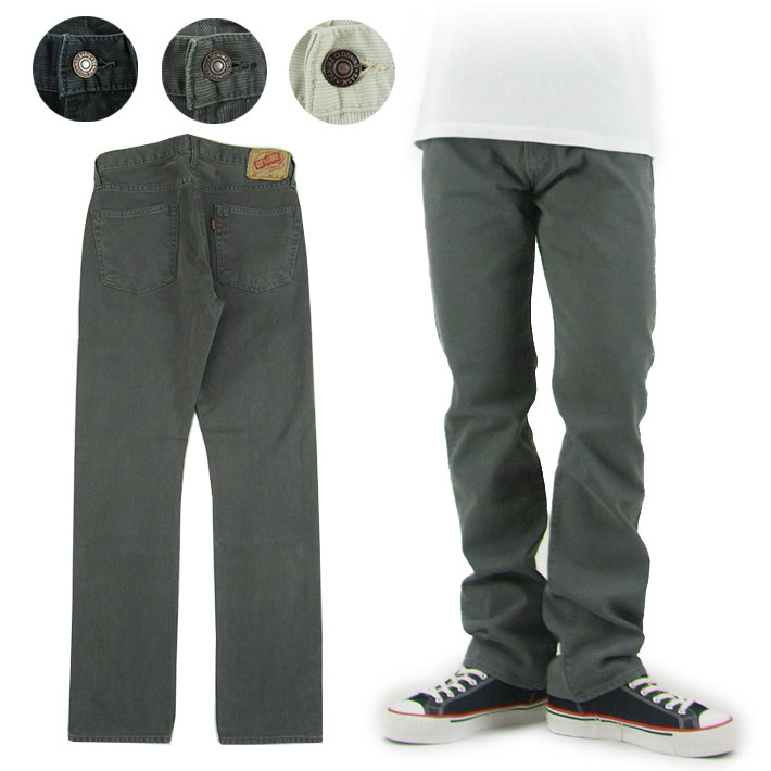DENIME ドゥニーム ピケ素材のスリムテーパード パンツ メーカー在庫限り品 PANTS ピケ 期間限定特価品 PIQUE