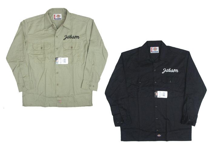 56f0dcfa Casualshop JOE: Dickies Dickies embroidery custom model work shirt ...