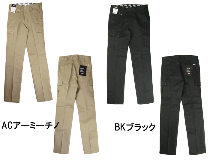 Dickies Dickies slim cargo pants WD6876 (men/bottoms/work pants/slim/cargo)