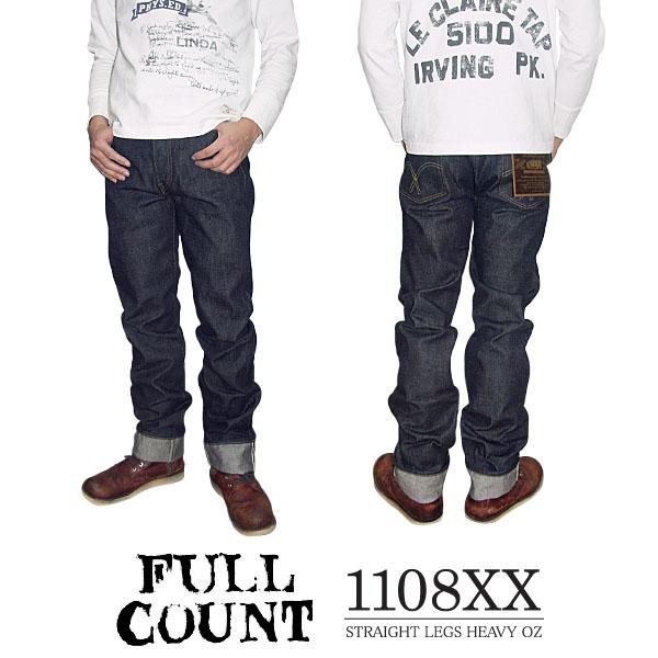 (ジーンズ洗剤プレゼント) FULLCOUNT フルカウント 1108XX ストレートレッグス ジーンズ リジッド ヘビーオンス STRAIGHT LEGS HEAVY OZ 在庫限り